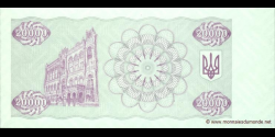 Ukraine - p095d - 20.000Karbovantsiv - 1996 - Natsional'niy Bank Ukraïni