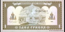 Ukraine-p103a