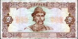 Ukraine - p104a - 2Hrivni - 1992 - Natsional'niy Bank Ukraïni