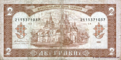 Ukraine-p104a