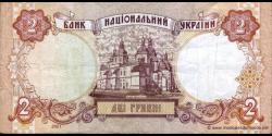 Ukraine - p109b - 2 Hrivni - 2001 - Natsional'niy Bank Ukraïni