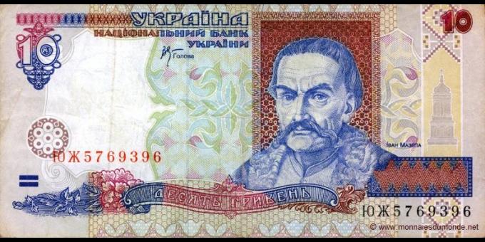 Ukraine-p111c