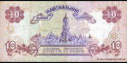 Ukraine - p111c - 10Hriven' - 2000 - Natsional'niy Bank Ukraïni