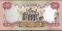 Ukraine - p112b - 20Hriven' - 2000 - Natsional'niy Bank Ukraïni