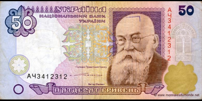Ukraine-p113b