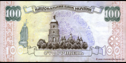 Ukraine - p114b - 100Hriven' - ND (1996) - Natsional'niy Bank Ukraïni