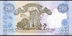 Ukraine - p115 - 200Hriven' - ND (2001) - Natsional'niy Bank Ukraïni