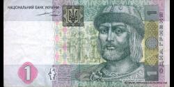 Ukraine-p116a