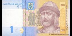 Ukraine-p116Aa