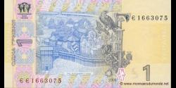 Ukraine - p116Aa - 1 Hrivnya - 2006 - Natsional'niy Bank Ukraïni