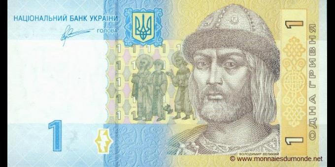 Ukraine-p116Ab