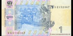 Ukraine - p116Ab - 1 Hrivnya - 2011 - Natsional'niy Bank Ukraïni