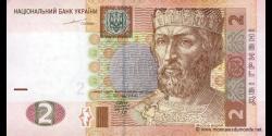 Ukraine-p117a