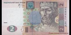 Ukraine-p117b