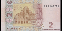 Ukraine - p117b - 2 Hrivni - 2005 - Natsional'niy Bank Ukraïni