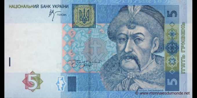 Ukraine-p118b