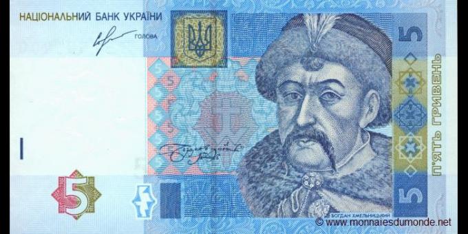 Ukraine-p118d