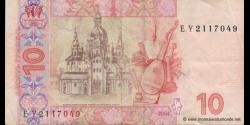 Ukraine - p119a - 10Hriven' - 2004 - Natsional'niy Bank Ukraïni
