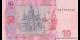 Ukraine-p119Ac