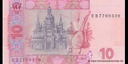 Ukraine - p119Ac - 10Hriven' - 2013 - Natsional'niy Bank Ukraïni