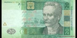 Ukraine-p120b