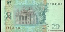 Ukraine - p120b - 20Hriven' - 2005 - Natsional'niy Bank Ukraïni