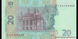 Ukraine - p120d - 20Hriven' - 2013 - Natsional'niy Bank Ukraïni