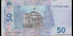 Ukraine - p121a - 50Hriven' - 2004 - Natsional'niy Bank Ukraïni