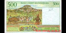 Madagascar - p75a - 500 francs = 100 ariary - ND (1994) - Banky Foiben'i Madagasikara