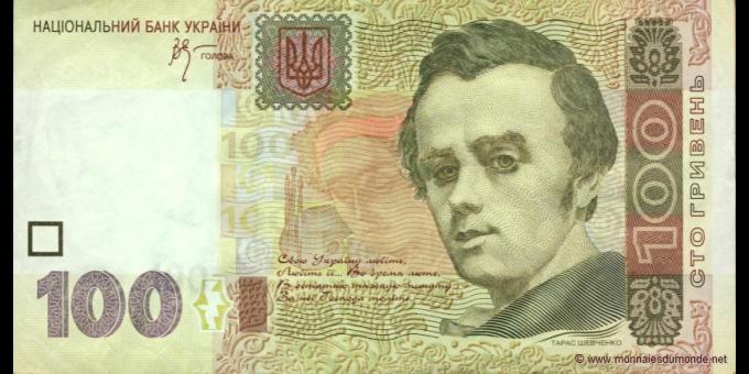 Ukraine-p122a