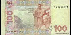 Ukraine - p122a - 100Hriven' - 2005 - Natsional'niy Bank Ukraïni