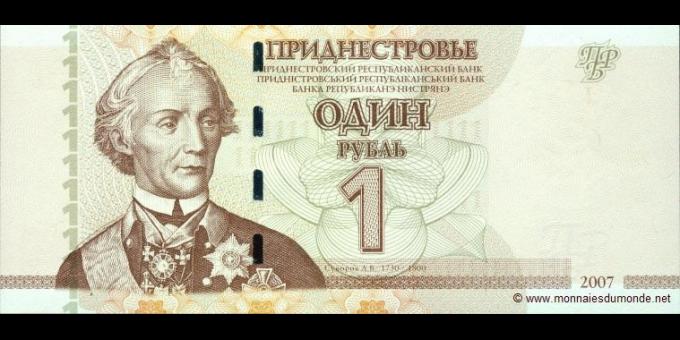 Transnistrie-p42a