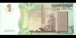 Transnistrie - p42a - 1Rouble - 2007 - Pridnestrovskiy Respublikanskiy Bank / Pridnistrovskiy Respublikanskiy Bank / Banka Re