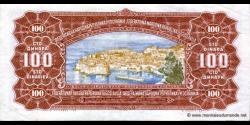 Yougoslavie - p069 - 100 Dinara / Dinarjev / Dinari - 01.05.1955 - Narodna Banka Federativne Narodne Republike Jugoslavije