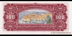 Yougoslavie - p073 - 100 Dinara / Dinarjev / Dinari - 01.05.1963 - Narodna Banka Jugoslavije