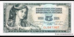 Yougoslavie-p081b