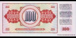 Yougoslavie - p090a - 100 Dinara / Dinarjev / Dinari - 12.08.1978 - Narodna Banka Jugoslavije / Narodna Banka na Jugoslavija