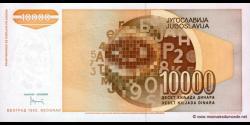 Yougoslavie - p116a - 10.000 Dinara - 1992 - Narodna Banka Jugoslavije