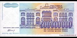 Yougoslavie - p134 - 500.000.000 Dinara - 1993 - Narodna Banka Jugoslavije