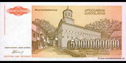 Yougoslavie - p135 - 5.000.000.000 Dinara - 1993 - Narodna Banka Jugoslavije