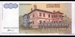 Yougoslavie - p136 - 50.000.000.000 Dinara - 1993 - Narodna Banka Jugoslavije