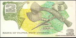 Papouasie-Nouvelle-Guinée - p01 - 2 Kina - ND (1975) - Bank of Papua New Guinea