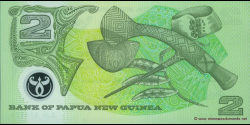 Papouasie-Nouvelle-Guinée - p16b - 2 Kina - ND (1997) - Bank of Papua New Guinea