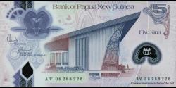 Papouasie Nouvelle Guinée-p29a