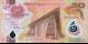 Papouasie Nouvelle Guinée-p31a