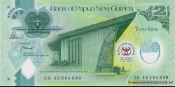 Papouasie Nouvelle Guinée-p44
