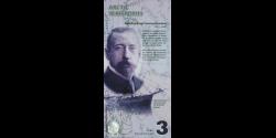 Arctique - pNL3 - 3Polar Dollars - 2011 - Arctic Territories