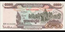 Cambodge-p51
