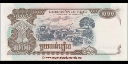 Cambodge - p51 - 1.000 Riels - 1999 - National Bank of Cambodia