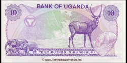 Ouganda - p16 - 10 Shillings - ND (1982) - Bank of Uganda
